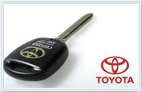 Toyota replacement key
